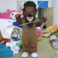 Buy cheap Character sea cow mascot costume from wholesalers