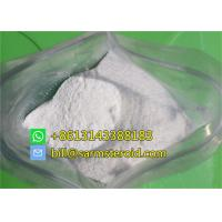 Buy cheap 107868-30-4 Anti Estrogen Steroids SERMs Hormone Exemestane Aromasin For Post Cycle Therapy product