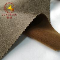 Buy cheap luxury embossed suede fabric for USA Market product