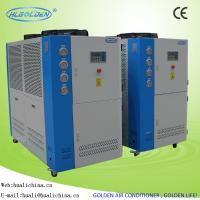 Buy cheap CE Industrial Air To Water Type Chiller Refrigerated Plastic Chiller For Cooling Beer And Food Production Machine product