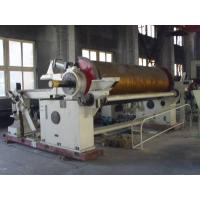 Buy cheap Paper making pope reel for paper making product