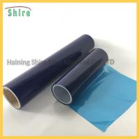 Buy cheap 316 / 201 Stainless Steel Plate Protective Film Scratch Resistant Protective Film product