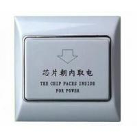 Buy cheap 12V wall mounting mifare/temic card cebu hotel power switch with controlling box product