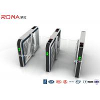 Buy cheap Servo Driving Motor Speed Gate Turnstile Access Control High Intelligent Speed Gate Card product