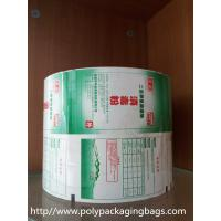 Buy cheap Printed Aluminum Foil Roll / Laminated Printed Plastic Film For Packaging Food product