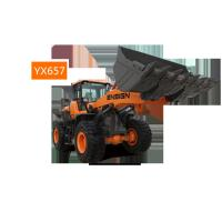 China Compact Track Loader , Large Wheel Loaders With 220HP Engine High Tensile on sale