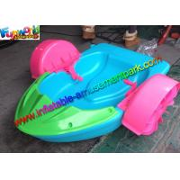 Quality Engineering Inflatable Boat Toys Swimming Pool Hand Paddle Boat Fun for sale