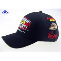 Buy cheap Polyester Ottoman 6 Panel Baseball Cap for Boys product