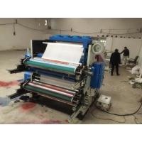 Buy cheap Non-woven Fabric Flexo Printing Machine(roll to roll) with ce certificate product