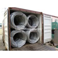 Buy cheap Hot Dipped Galvanized Razor Barbed Tape Wire product