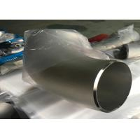 Buy cheap Butt Weldable Compression Stainless Steel Pipe Fittings Domestic Use Sch10s product