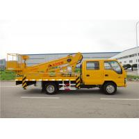 Buy cheap 7345 × 2020 × 2700 Aerial Work Platform Truck product