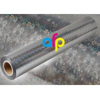 Buy cheap Holographic Metalized BOPP Film , BOPP Transparent Film Roll For Packing product