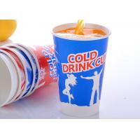 Buy cheap Takeaway Disposable Cold Paper Cups For Juice / Coco Cola Polystyrene Cups With Lids product