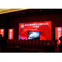 China High Performance Rental LED Display Advertising Tool Lower Power Consumption on sale