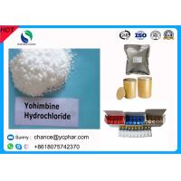 China Natural Plant Extract Yohimbine Hydrochloride/HCI CAS 65-19-0 For Sex Enhancement And Weight-loss on sale