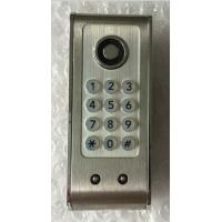 Buy cheap Protech 10-digit Furniture/Cabinet Lock with Master Key, furniture lock with wrist cardkey product