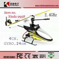 Buy cheap 4 Channel 2.4Ghz Micro Radio Control Helicopter with Gyro product