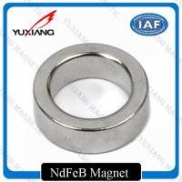 Buy cheap Spindle Motor Neodymium Ring Magnets , Strong Neodymium Magnets Bright Silver product