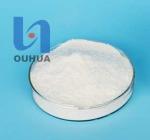Buy cheap Polyanionic cellulose (PAC) product