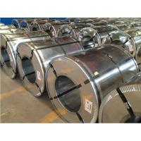 Buy cheap Cold Rolled Carbon Steel Coil DX53D+Z / DX54D+Z , 0.12mm TCT to 4.5mm TCT product
