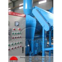 Buy cheap dry-type copper wire granulator product