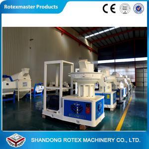China Wood pellet machine pellet making machine biomass pellet machine China supply on sale