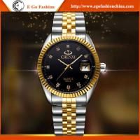 Luxury Wristwatches for Women Female Watch Christmas Happy New Year Gift Watches for Women
