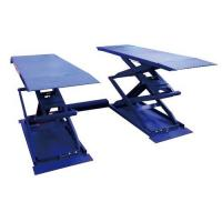Buy cheap Car Scissor lift Low profile- SLS307 from wholesalers