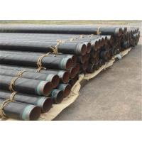 Buy cheap Internal External Epoxy Lined Steel Pipe  Spiral Welded DN100mm - DN1000mm product