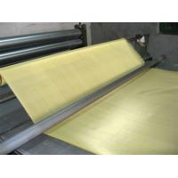 Buy cheap 80 100 Mesh Pure Copper Screen Mesh , Tinned Brass Wire Cloth Easy To Use product