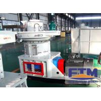 China Wood Pellet Mill Manufacturers/Wood Pellet Making Machines on sale