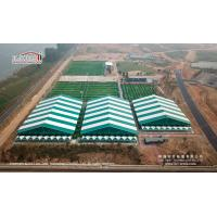 Buy cheap 1000-3000M² Wind Loading Aluminum PVC Outdoor Sports Tent For Permanent Use from wholesalers