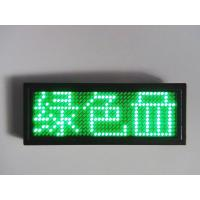 Buy cheap Programmable Led name tag display panel product