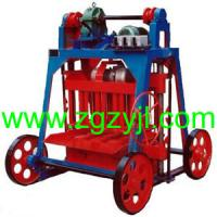 China chinese mobile cement block machines on sale