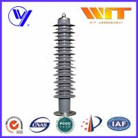 Buy cheap 500KV HV Substation Lightning Arrester for Lighting Surge Protection Self Standing product