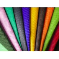 Buy cheap Polyester PET Spunbond Nonwoven Fabric High Temperature Resistant For Home Textiles product
