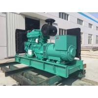 Buy cheap Top quality  150kw  diesel generator set  powered by Cummins engine  hot sale product
