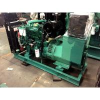 Buy cheap Industrial Diesel Generators 80KVA With China Yuchai Engine 1500RPM Generator product