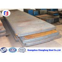 China 1.6511 / SAE4340 Hot Rolled Alloy Steel Annealed Heat Treatment In Mechanical on sale