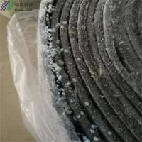 Buy cheap Aerogel Insulation Blanket For steam pipelines cold insulation. product