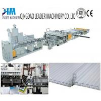Buy cheap UV protected PC twin wall/honeycomb sheet extrusion line product