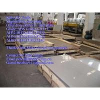 Buy cheap Sell : Grade/ NK/ RINA/ KR/ A/ shipping building steel plate/ NK/ RINA/ KR/ B/ sheets product