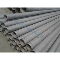 Buy cheap ASTM A213 Seamless Stainless Steel Pipe 317L SS Pipe Gas Industrial from Wholesalers