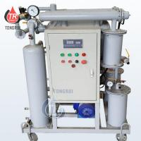 Buy cheap Mobile Single stage Transformer Oil Dehydration Purifier Treatment Machine from wholesalers