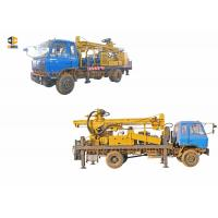 China Diesel Engine Driven Water Well Digging Equipment Mounted On 4 X 4 Truck For Bad Roads on sale