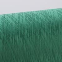 Buy cheap Dope Dyed Color Polyester DTY Yarn for Weaving, Hand Knitting product