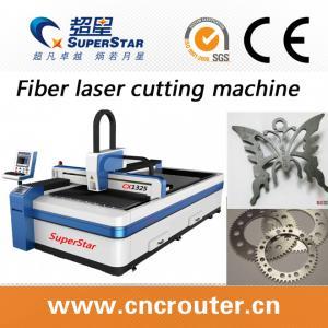 Buy cheap Fiber laser cutting machine product