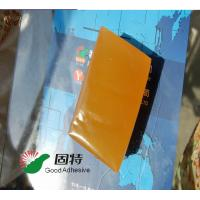 Buy cheap Yellow and semi-transparent  Hot melt  adhesive for envelop seaming Packaging hot melt pressure sensitive glue adhesive product