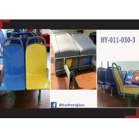 Buy cheap ABS boat bus tourist bus ABS Plastic Bus Seats 400 * 440 * 630 city bus coach bus school bus mini busYUTONG HIGER product